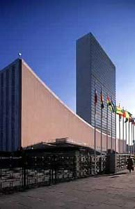 United Nation building